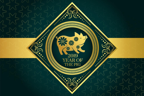 MUSINGS on the LUNAR NEW YEAR!